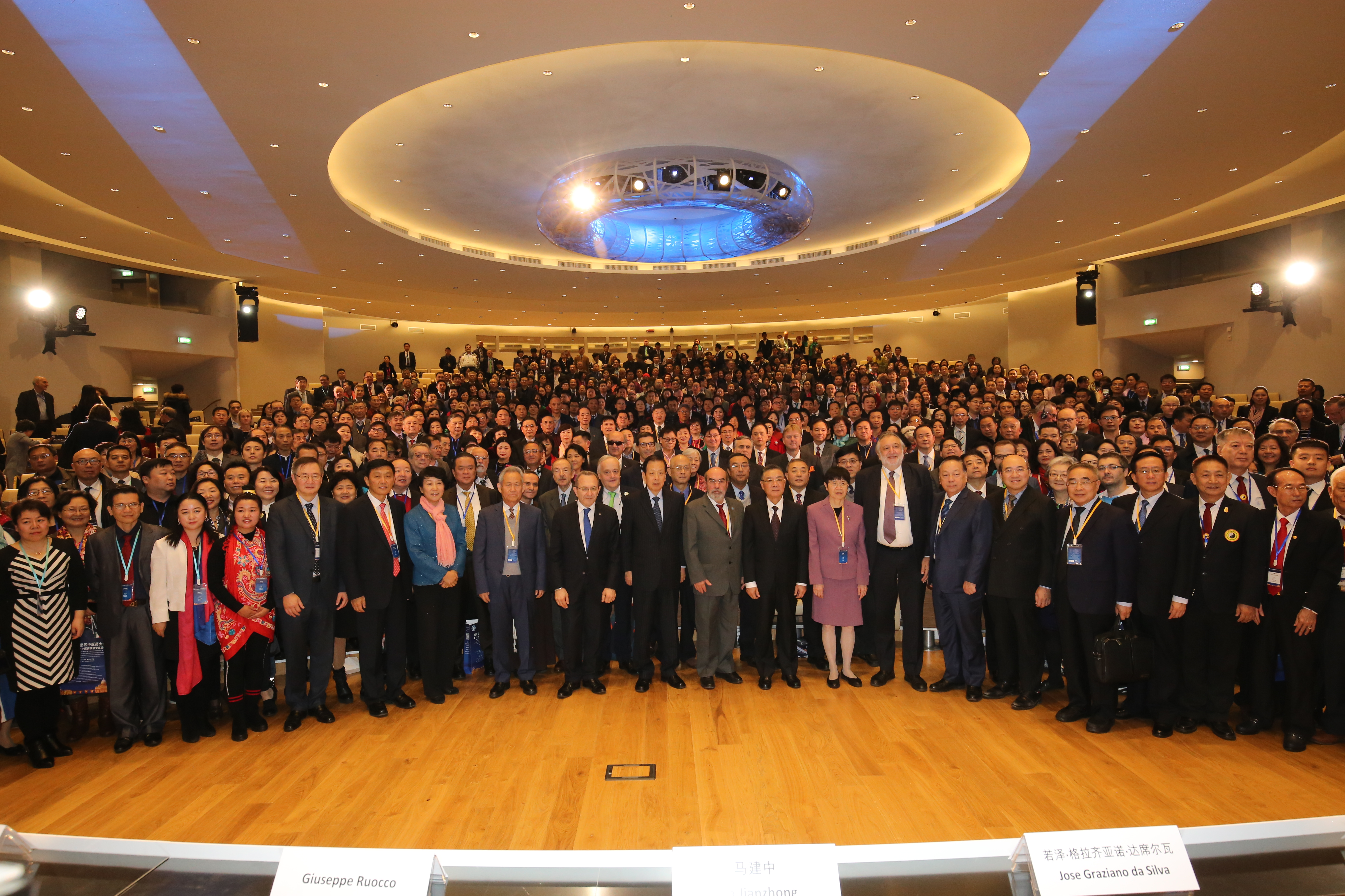 15th WCCM in Rome